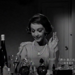 Vivien Leigh: Made in Japan