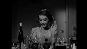 Vivien Leigh japanese Documentary